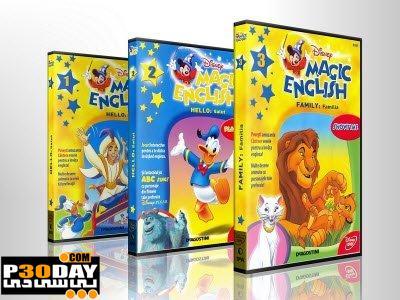 مجموعه بی نظیر آموزش تصویری زبان انگلیسی به کودکان Disney Magic English Educational and Fun