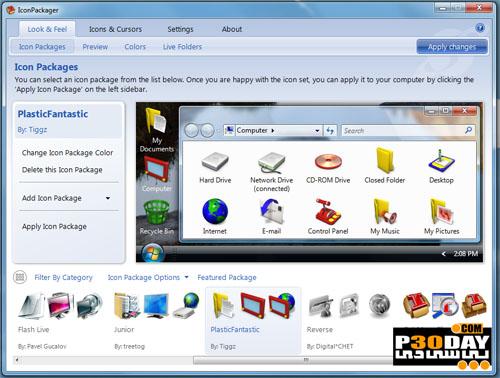 دانلود نرم افزار تغییر آیکن ها Stardock Icon Packager 5.10.032