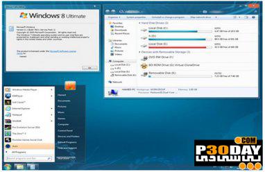 دانلود پک تبدیل ویندوز به 8 با Windows 8 Transformation Pack 2.0