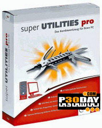دانلود نرم افزار قدرتمند بهینه سازی سیستم Super Utilities Pro 9.9.58