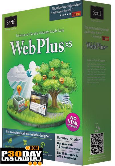 نرم افزار پیشرفته طراحی صفحات وب سایت Serif WebPlus X5 v13