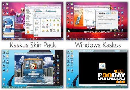 دانلود تم مخصوص ویندوز سون Kaskus Skin Pack 1.0 for Windows 7