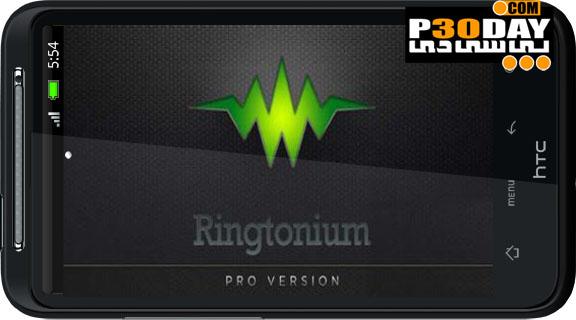 دانلود نرم افزار ساخت صدای زنگ Ringtonium PRO آندروید
