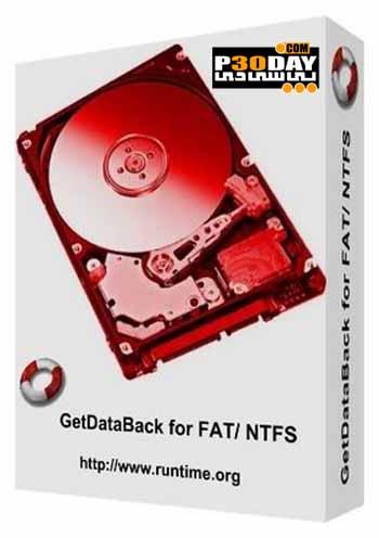 نرم افزار بازیابی فایل های پاک شده GetDataBack 4.22
