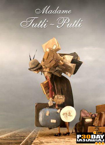دانلود انمیشن کوتاه استثنایی و فوق العاده زیبای Madame Tutli-Putli 2007