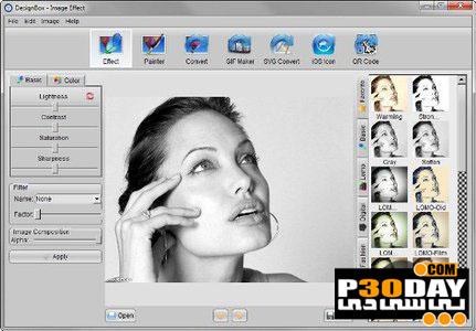 دانلود نرم افزار ویرایش عکس ها Aurora3D DesignBox 1.08.31