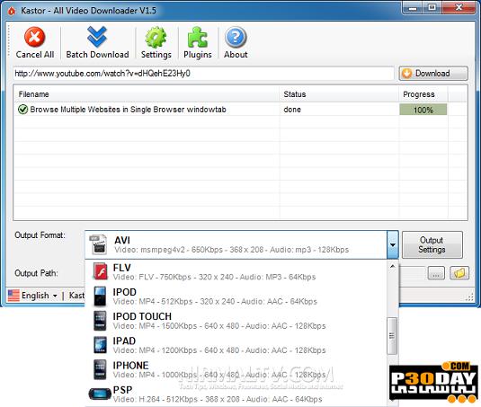 برنامه دانلود ویدیوهای آنلاین All Video Downloader 7.0.5