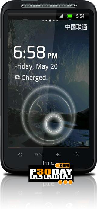 قفل دایره ای گوشی موبایل آندروید Ripple Lock 1.0