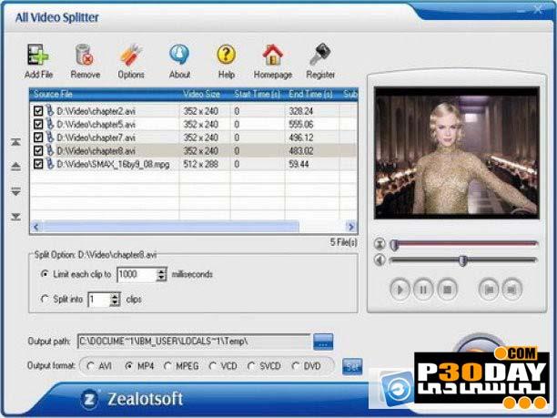 نرم افزار تکه تکه کردن ویدیوها Zealotsoft All Video Splitter 4.4.0