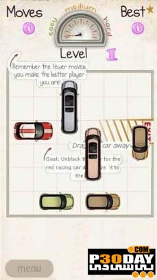 دانلود بازی جذاب و بسیار زیبای Parking 2 سیمبیان