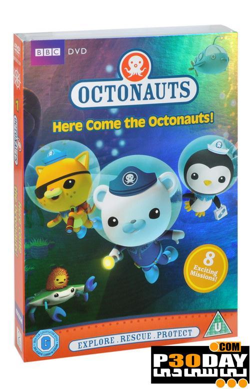 دانلود انیمیشن Octonauts - Here Come the Octonauts 2011
