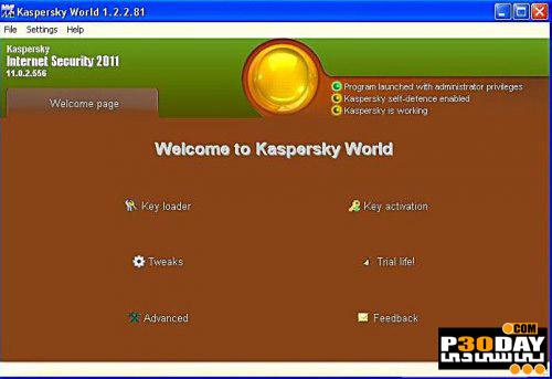 نرم افزار دریافت کلیدهای جدید Kaspersky با Kaspersky World 1.2.4.130