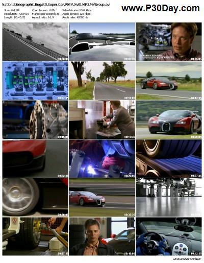 فیلم مستند بهترین ماشین جهان بوگاتی Bugatti Supercar