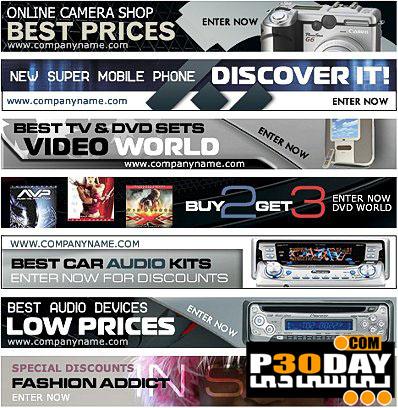 دانلود مجموعه فایل لایه باز Assiba Banners Pack Collection 2012