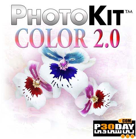 پلاگین تنظیم رنگ PixelGenius PhotoKit Color v2.1.7 برای فتوشاپ