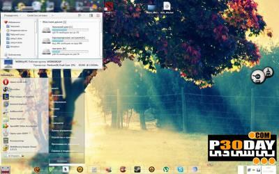 دانلود تم مخصوص ویندوز سون Radiance – Theme for Windows 7
