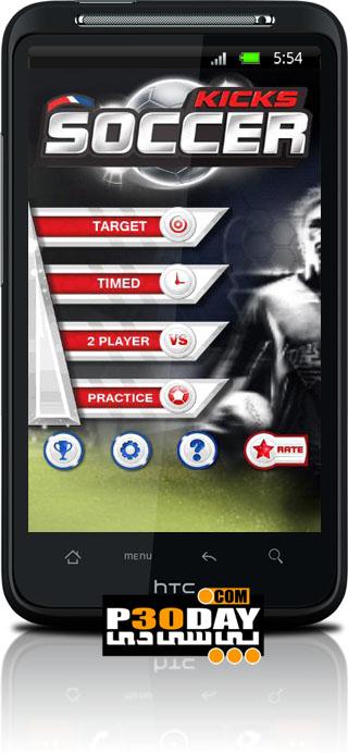 دانلود بازی زیبا و جذاب Soccer Kicks v1.0 آندروید