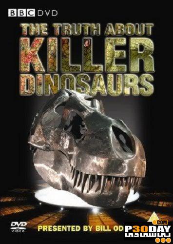 مستند حقیقت درباره دایناسورهای قاتل The Truth about Killer Dinosaurs
