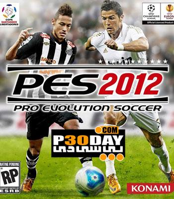 دانلود پچ جدید بازی Pro Evolution Soccer 2012 Patch v1.03 + کرک