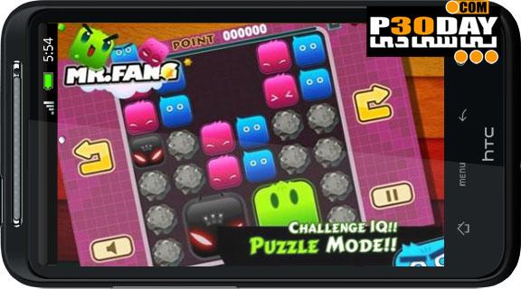 دانلود بازی پازلی و بسیار زیبای Mr.Fang v1.0 آندروید
