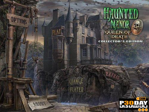 دانلود بازی زیبا Haunted Manor 2: Queen of Death Collector's Edition