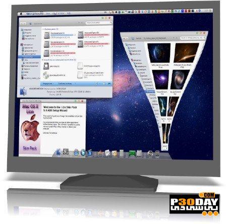 تغییر ظاهر ویندوز 7 به مکینتاش با Mac Lion Skin Pack 9.0 for Windows 7
