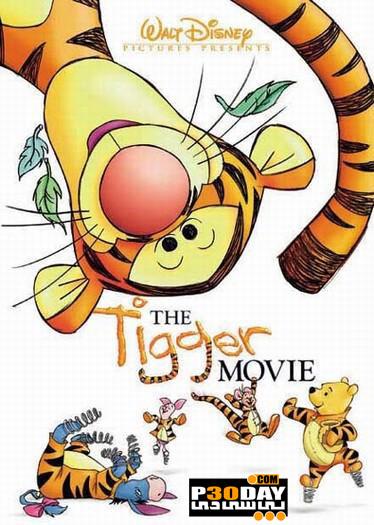 دانلود کارتون زیبا و کمدی The Tigger Movie 2000