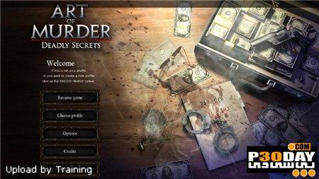 بازی کشف اسرار قتلهای زنجیره ای Art of Murder: Deadly Secrets Final
