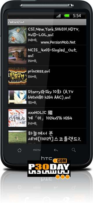 دانلود نرم افزار پخش کننده قدرتمند DicePlayer v1.8.2 آندروید