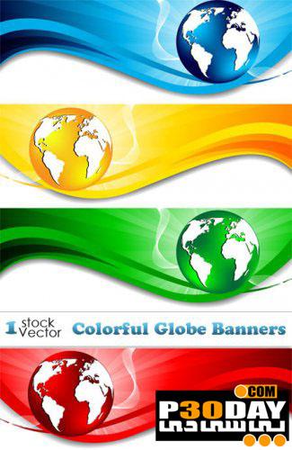 مجموعه بنرهای جدید و فوق العاده زیبای آماده Colorful Globe