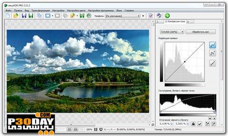 برنامه ویرایش و ساخت تصاویر خارق العاده easyHDR PRO v2.11.2