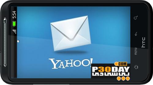 دانلود Yahoo! Mail v1.4.4 برنامه یاهو برای آندروید