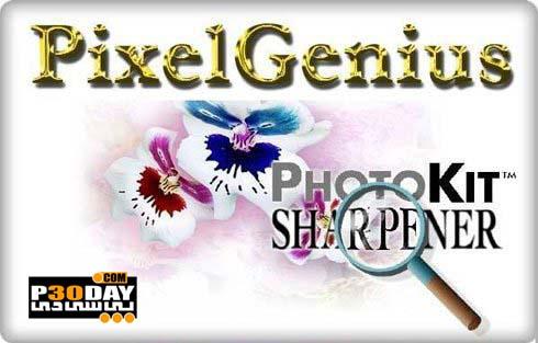 پلاگین فوق العاده مفید PixelGenius PhotoKit Sharpener v2.03 برای فتوشاپ