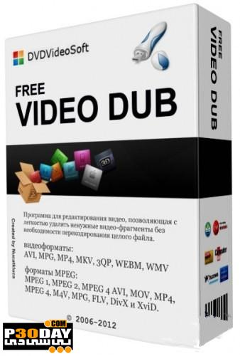 نرم افزار حذف قسمت های ناخواسته ویدیو Free Video Dub 2.0.12.706