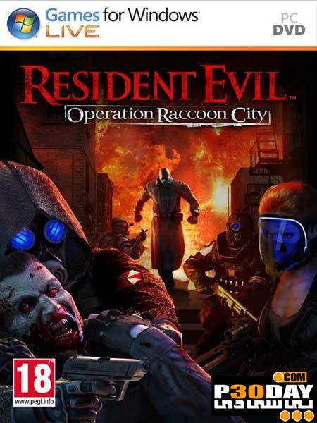 دانلود بازی Resident Evil Operation Raccoon City 2012 + کرک
