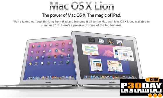 دانلود نسخه نهایی سیستم عامل مکینتاش MacOS Lion 10.7