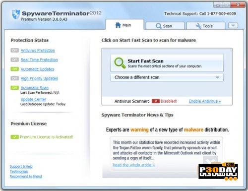 Spyware Terminator Premium 2015 3.0.0.101 - آنتی تروجان