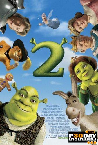 دانلود انیمیشن شرک Shrek 2 با لینک مستقیم