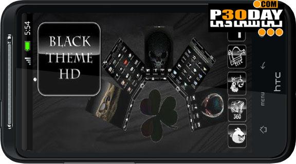 دانلود تم فوق العاده زیبا و با کیفیت Black Theme HD 1.0 آندروید