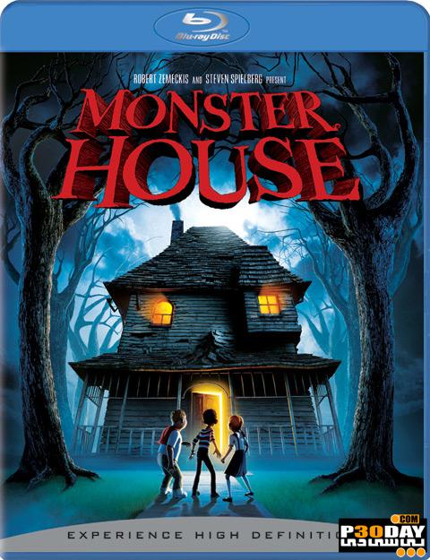 دانلود انیمیشن Monster House 2006