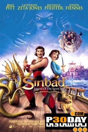 دانلود انیمیشن Sinbad: Legend of the Seven Seas + زیرنویس فارسی