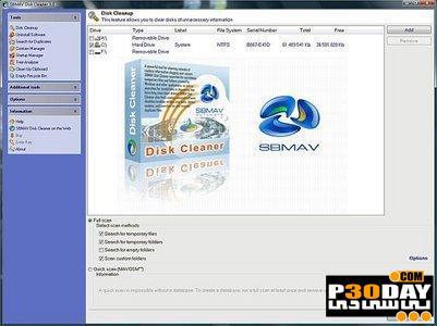 برنامه پاکسازی هارد دیسک SBMAV Disk Cleaner v3.50.0.1326