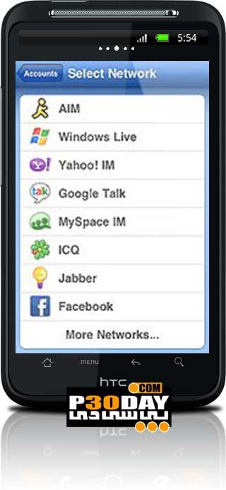 نرم افزار معروف و فوق العاده کاربردی Meebo v1.3 آندروید و آیفون