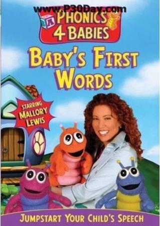 ویدیو آموزشی الفبا برای بچه ها Phonics 4 Babies: Baby's First Words