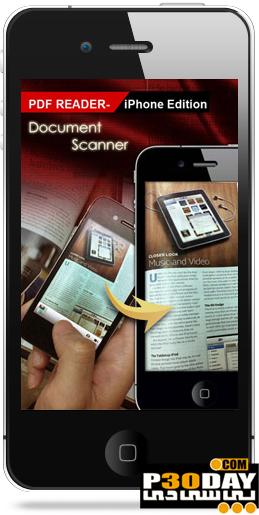 دانلود نرم افزار مشاهده PDF با PDF Reader - iPhone Edition v3.8.3 آیفون