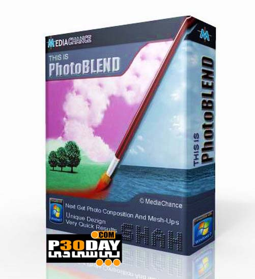 دانلود نرم افزار مونتاژ تصاویر Mediachance Photo BLEND 1.1 Portable