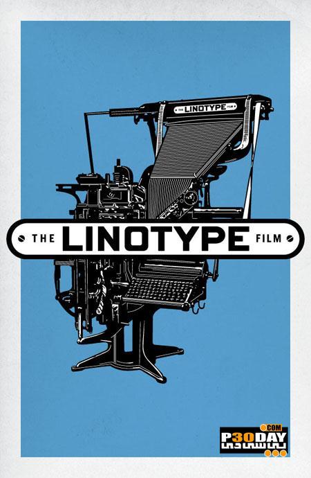 دانلود مستند زیبای لاینوتایپ (ماشین حروف چینی) Linotype: The Film 2012