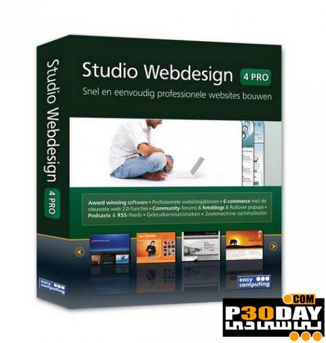 نرم افزار طراحی حرفه ای وب سایت Studio WebDesign 4.0 Pro