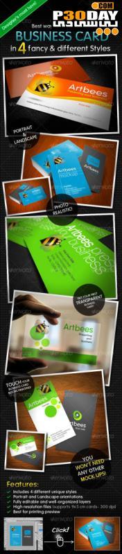 دانلود کارت ویزیت آماده در 4 سبک فانتزی Great Business Card 4 Styles