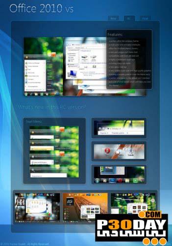 دانلود تم بسیار زیبا و جدید Office 2010 vs RC برای ویندوز 7